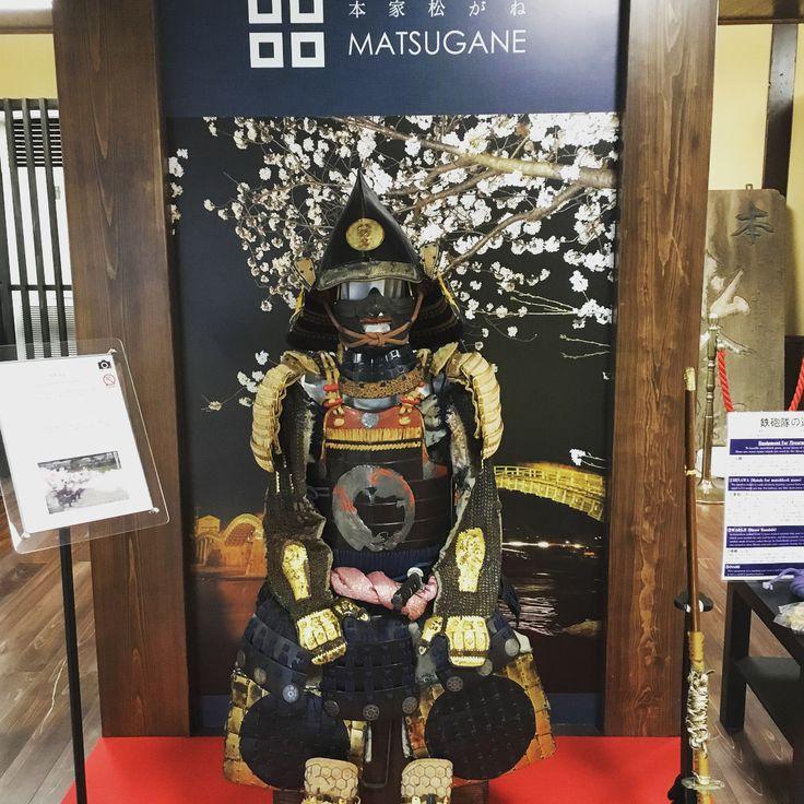 松がねでは、色々な展示も楽しめます。甲冑体験などの催しや甲冑の展示も人気です。お時間ある方は、是非松がねまで    #岩国#山口#iwakuni #松がね#本家松がね#甲冑#体験#展示