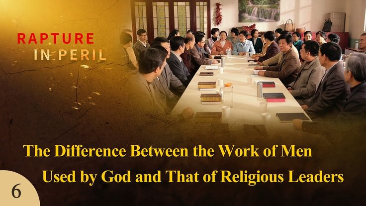 Gospel Movie (6) - The Difference Between the Work of Men Used by God an...