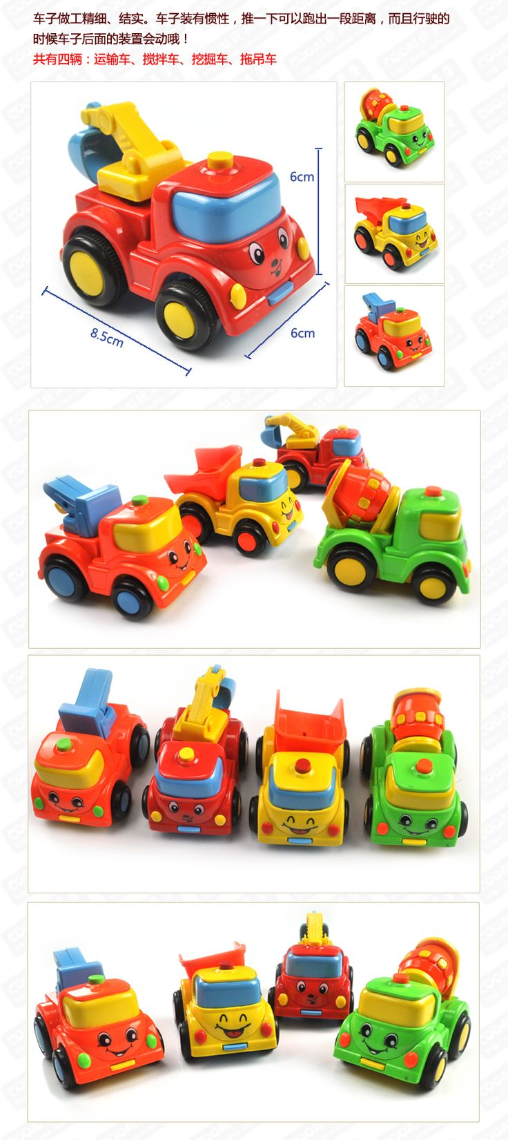 Claasic vintage toys vintage toys second shout out http www - Online Shop Baby Toy Inertial Smiling Face Car Baby Year Old Baby Toy Two Or Three Year Old Boy 1 Boy Toys Cars Boys