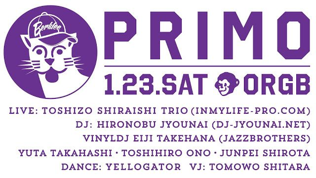 "senses+: 2016.01.23.Sat ""PRIMO"" at Organ Bar"