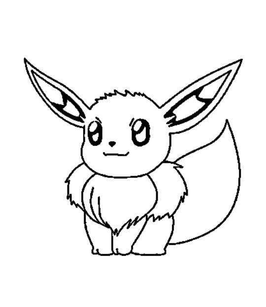 22 mejores imágenes de Pokemon drawing en Pinterest | Drawing ...