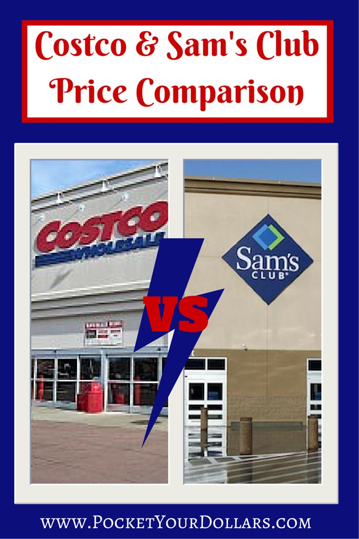 costco vs samu0027s club which is better decide for yourself by taking a look at our price comparison list as well as reading about membership benefits