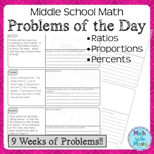 Start each day with a real world problem!  This is a set of 9 weeks of daily word problems, covering various 6th and 7th grade Common Core concepts involving Ratios and Proportional Reasoning.  Each problem has a space for work as well as an extension problem or a space for explaining how the problem was solved.