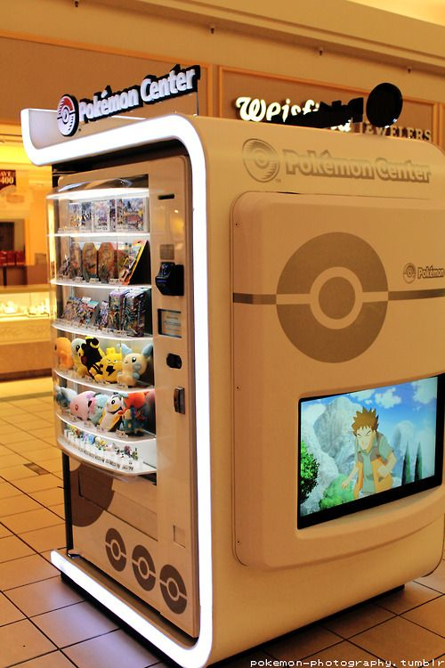 pokemon center vending machine oh gosh look brock is running to steal it but he cant escape from the side of the machine...oh and japan I'll buy out all these machines!!!!!!!!