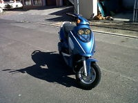 Gumtree: Skygo 125cc For Sale