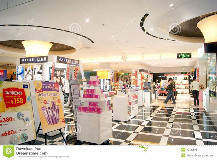 . rainbow department store grand opening. This is cosmetics counters