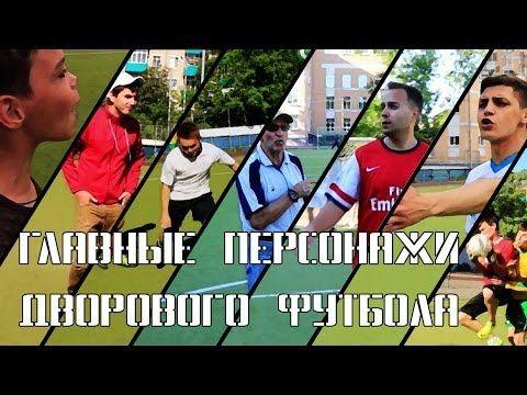 «Зенит» не расколол «Рубин» - Сайт болельщиков ФК Рубин