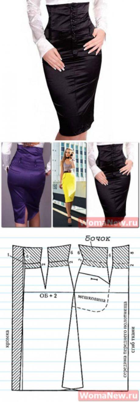Выкройка юбки с завышенной талией | WomaNew.ru - уроки кройки и шитья