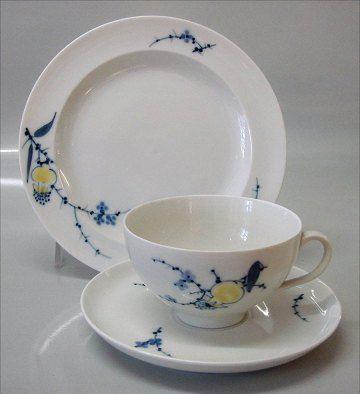 "Tea Set ""Rimmon"" (Johannes Hedegaard for Royal Copenhagen)"
