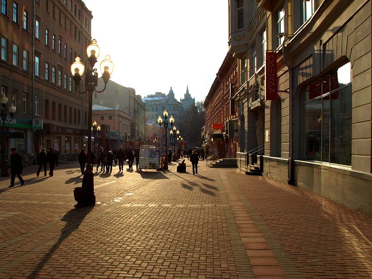 Old Arbat Street, one of the most famous pedestrian precincts in Russia