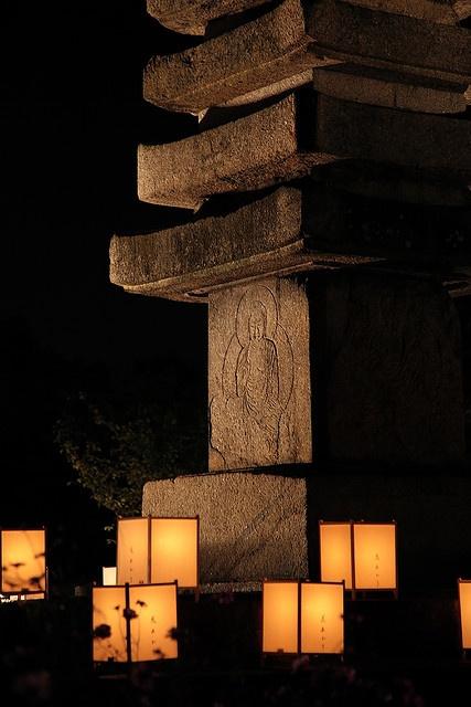 Lanterns at Hannya-ji temple, Nara, Japan 般若寺 奈良