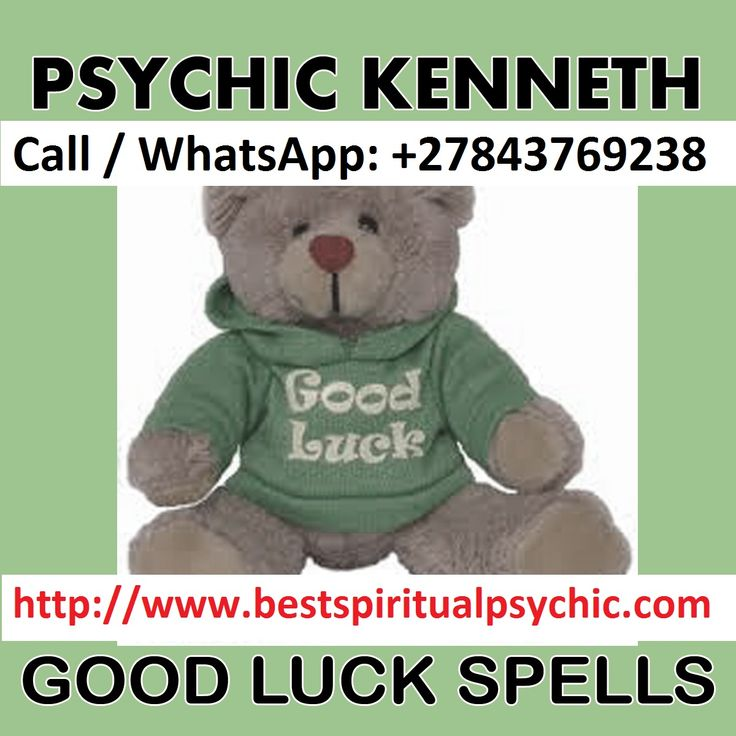 How love spells work? , Psychic Call Healer / WhatsApp +27843769238