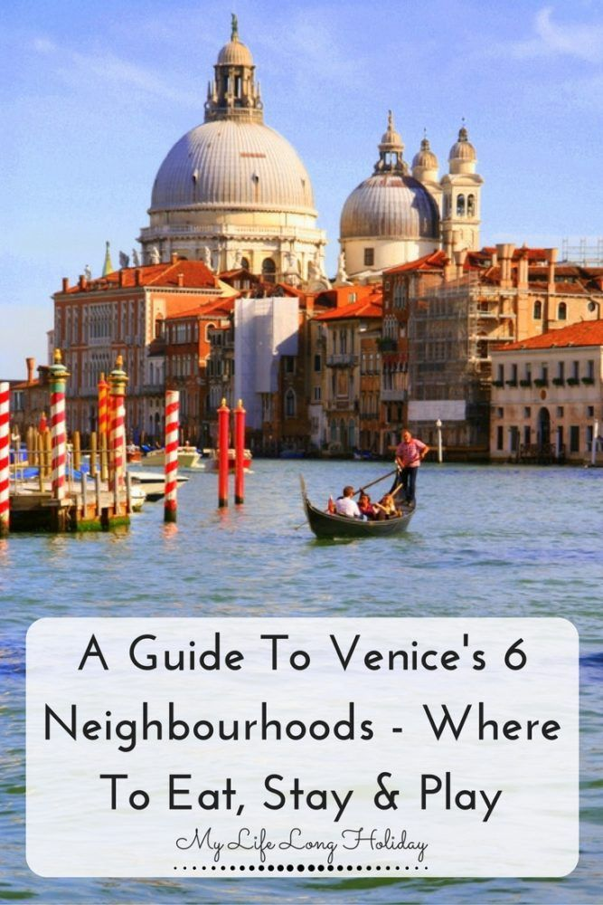 Venice os made up of 6 districts so how do you decide which is the right one for you? Where should you book your accommodation? Which areas should you visit? Which district is best? Let me help you decipher Venice's 6 neighbourhoods so you can make the best of your stay.