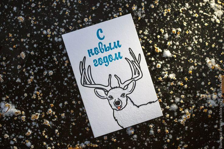 Наши животные будут создавать праздничное настроение, показывая вам языки и веселясь вместе с вами в новогоднюю ночь) #олень #зима #забавно #открытки #иллюстрация #игрушка #подарки #язык #смешно #персонаж #добро #новыйгод #звери #животные #высокаяпечать #ручнаяработа #Москва #открытки #вечер #снегопад