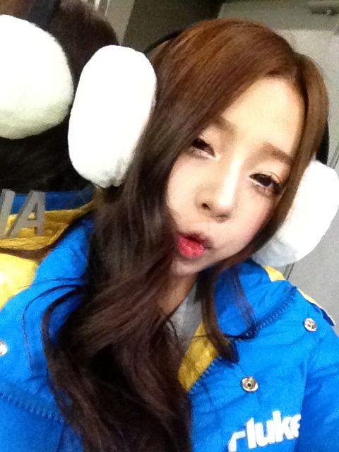 Yoon Ara