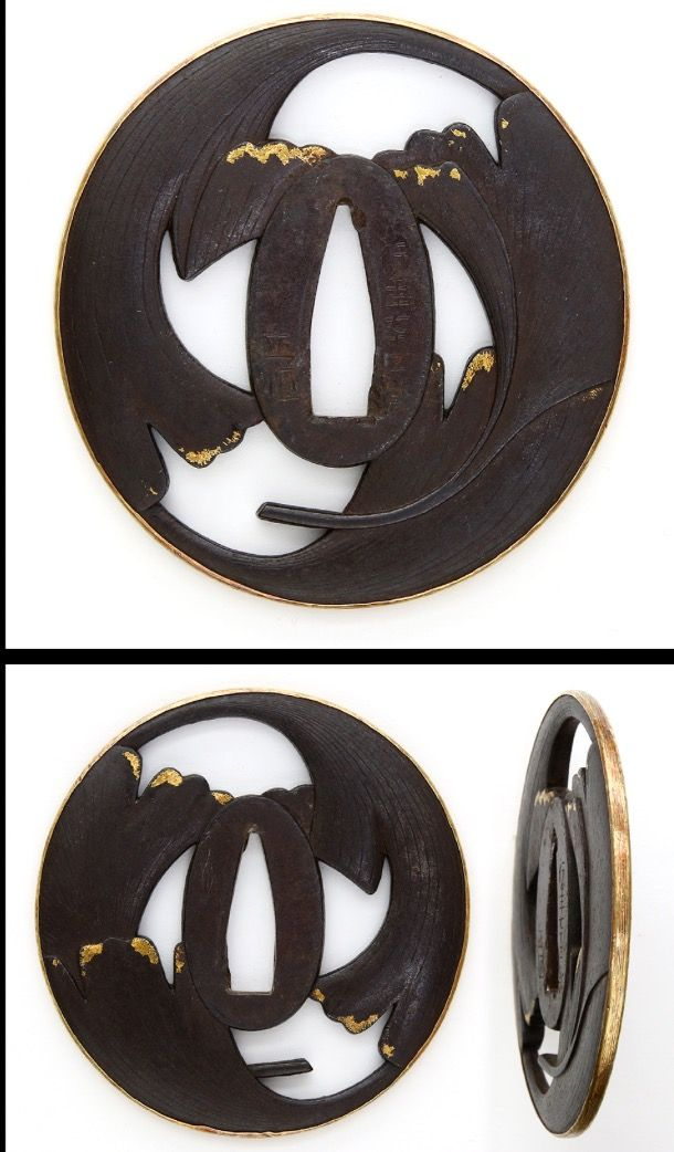 Nanbokucho period (1380) On the round iron tsuba, the rim is covered by go
