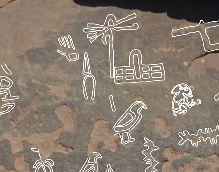 Sprawling hieroglyphs dating back around 5,000 years have been discovered in…