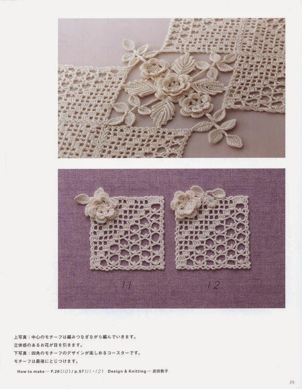 croche: Crochet Doily