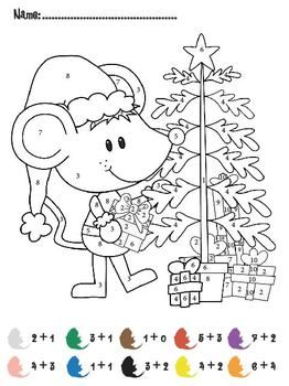 Christmas Addition Math Activity FREE