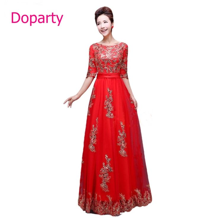 Special Occasion Mother of the Bride Chiffon Long Red Formal Elegant Women Evening Dress for Wedding Party Dresses 2017 XS3