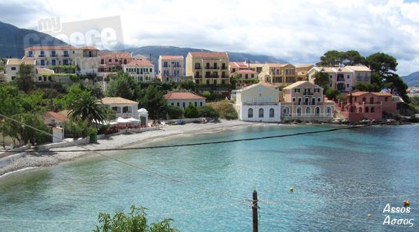 Assos, www.kefalonia-tours.gr