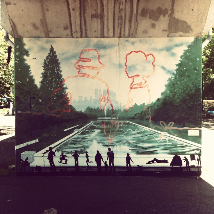 Yoyogi Park street mural.