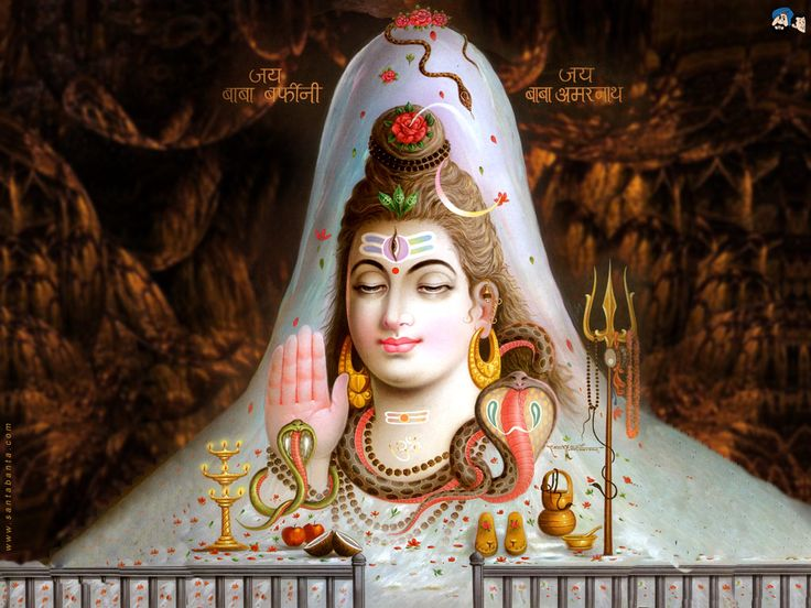 Shiva | ... Navratri wallpapers, Ganesh picture: Shiva Photo, Hindu God Lord Shiva