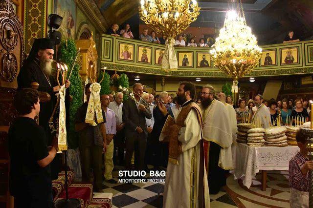 Το Δρέπανο γιορτάζει τους Αγίους Αδριανό και Ναταλία (βίντεο) - Αργολικές…