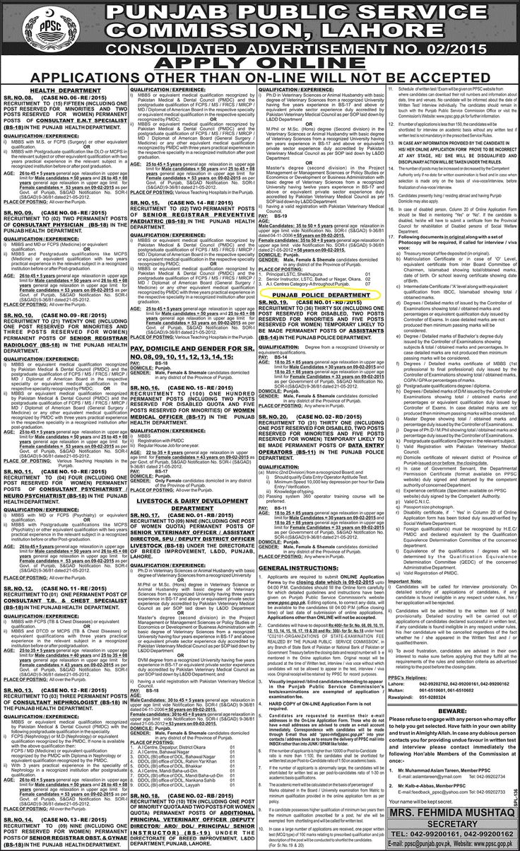 Punjab Police Jobs 2015 Pakistan, Graduation, BA, Matric Qualification, Apply Online, Both Male And Female Candidates Can Apply For Punjab Police Latest Posts And Vacancies, Apply Now, Last Date to Apply Or Submit Application Form Or CV is February 2015 Punjab,Punjab Police Department Jobs January 2015 http://www.jobs4pak.com/punjab-police-jobs-2015-pakistan-graduation-ba-matric-qualification-apply-online/