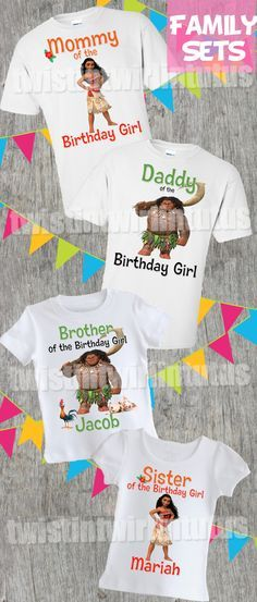 Moana Family Set | Moana birthday party ideas | Moana birthday shirts | Moana Birthday Ideas | Birthday Party Ideas | birthday ideas for girls | Twistin Twirlin Tutus #moanabirthday