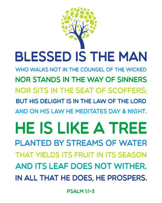 Tree Bible Verse Psalm 1:1-3 - Boy Nursery - Digital Art Printable