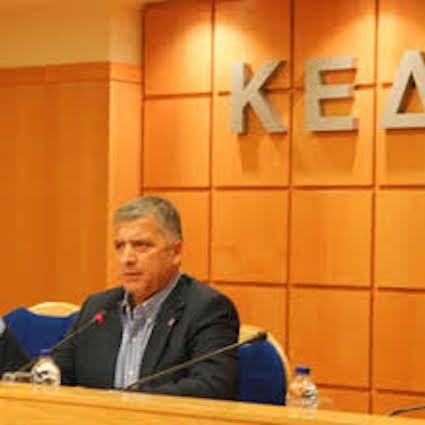 Τη Δευτέρα 15 Μαΐου 2017 η βράβευση καλών πρακτικών στους δήμους της Ελλάδας