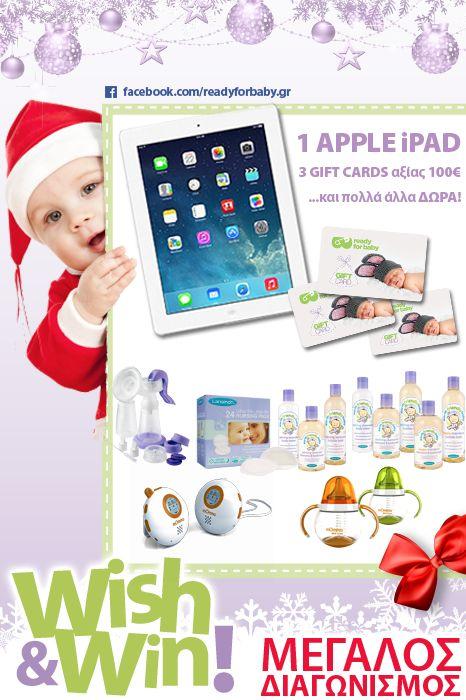 Φέτος τα Χριστούγεννα το readyforbaby.gr κλείνει 1 έτος παρουσίας! Σας καλούμε να λάβετε μέρος στο νέο μας Διαγωνισμό, με πρώτο δώρο ένα Apple iPad και πολλά ακόμη πλούσια δώρα!  Μπείτε στην εφαρμογή, γράψτε στο ειδικό πλαίσιο την ευχή σας για τα Χριστούγεννα και τη νέα χρονιά, συμπληρώστε τα στοιχεία σας και στις 24 Δεκεμβρίου θα διεξαχθεί η μεγάλη κλήρωση για τους συνολικά 20 νικητές.  Δηλώστε συμμετοχή εδώ: https://www.facebook.com/readyforbaby.gr/app_254641918076933