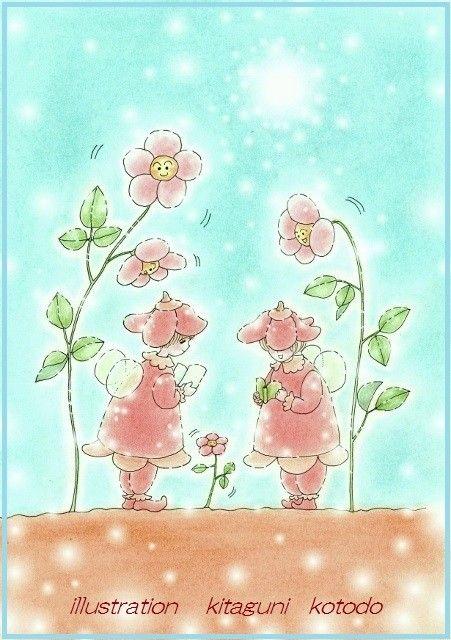 お花の赤ちゃんに 御本を読んであげたいの  すくすく育つように 元気に大きくなるように  ゆっくりと眠れるように いっぱい笑ってくれるように  御本を読んであげたいの  毎日少しずつ 読み聞かせをするわね   お花の妖精たちは、可愛いお花の赤ちゃんに、本の読み聞かせをします。  絵本のような一枚になりました。   赤ちゃんのイラストを以前、描いたときに、このイラストも描いてました。 今回、それをひっぱりだして、色を塗りました。 色合いが、失敗したなあーと反省してます。(T_T) 赤っぽいのも使ってみたくて。  ちなみに、前回の赤ちゃんイラストは、こちらです。 「ゆりかごゆらゆら」[リンク]    色鉛筆画 パステル