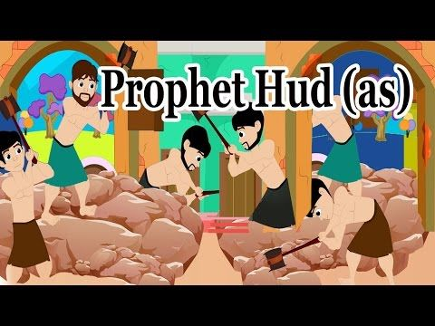 Hud AS - [Prophet story ( No Music)] - YouTube
