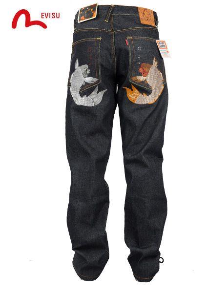 Evisu Two Koi jeans [Evisu jeans] - $49.00 : Affliction clothing sale online,wholesale Affliction clothing online, Affliction clothing