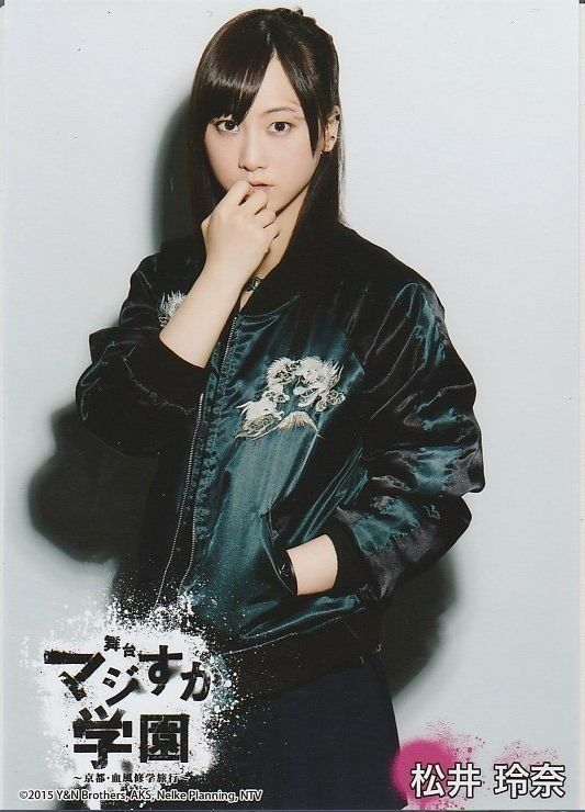 Matsui Rena (松井玲奈) - #SKE48 #TeamE / #NGZK46 - #Nogizaka46 #senbatsu #japan #idol #jpop #gravure #Gekikara #Majisuka #Gakuen