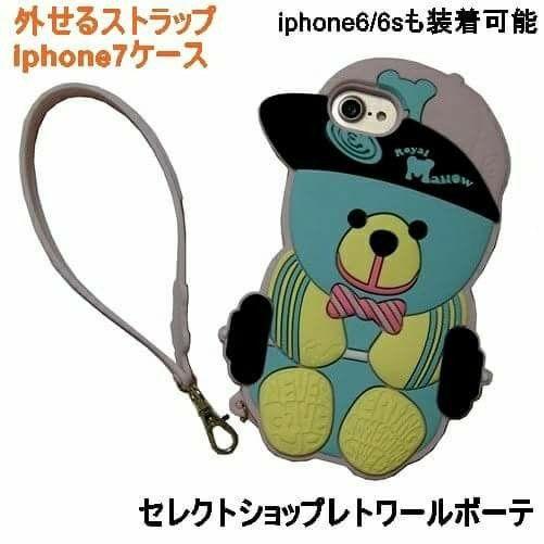 くま iphoneケース #iphone7 #iphone6 #セレクトショップレトワールボーテ #Facebookページ で毎日商品更新中です  https://www.facebook.com/LEtoileBeaute  #ヤフーショッピング https://store.shopping.yahoo.co.jp/beautejapan2/royal-mallow-iphone-7-case-blue.html  #レトワールボーテ #fashion #コーデ #yahooショッピング #iphone6s #アイフォンケース #流行り #人気 #おしゃれ #アイフォン7 #かわいい #可愛い #お洒落 #くま #熊 #くまお #ファッション #くまった