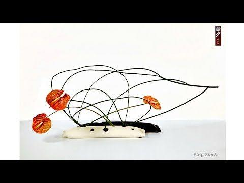 Sogetsu Ikebana Summer Arrangements from my Garden, Canberra 2014 - YouTube