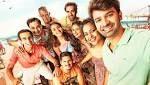 Tu Hai Mera Sunday Movie Review: Barun Sobti Stars In The Year's Nicest Film