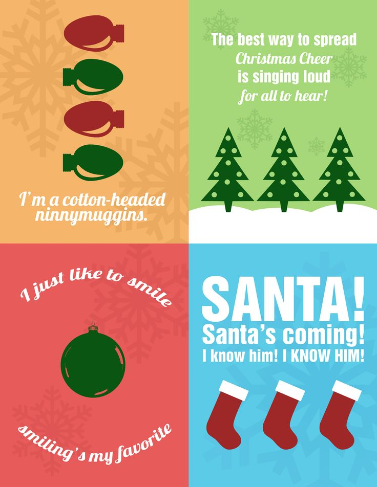 Elf Movie Quotes | Christmas Printables | Graphic Design | http://galleriabyleah.com/freebies-downloads/#Christmas