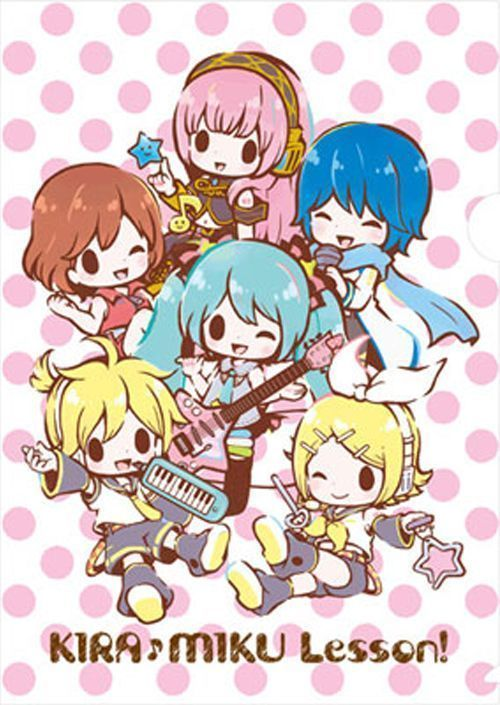 Official Vocaloid File Folder Kagamine Ren Lin Hatsune