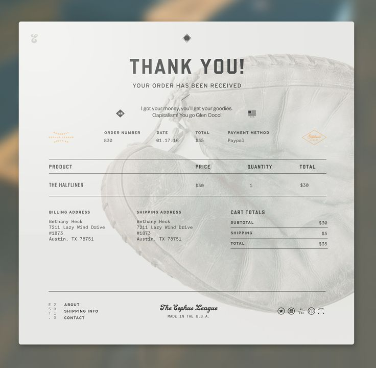 Eephus order confirmation email