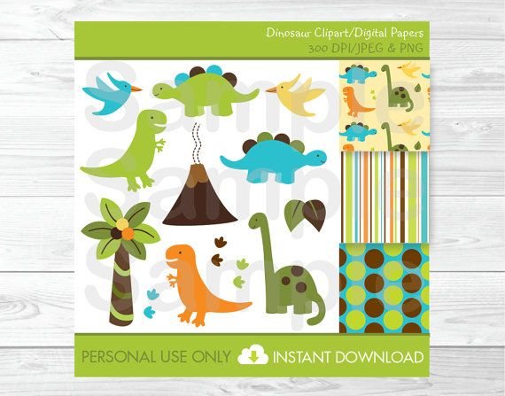 Dinosaur Clipart / Digital Paper PERSONAL USE Instant Download
