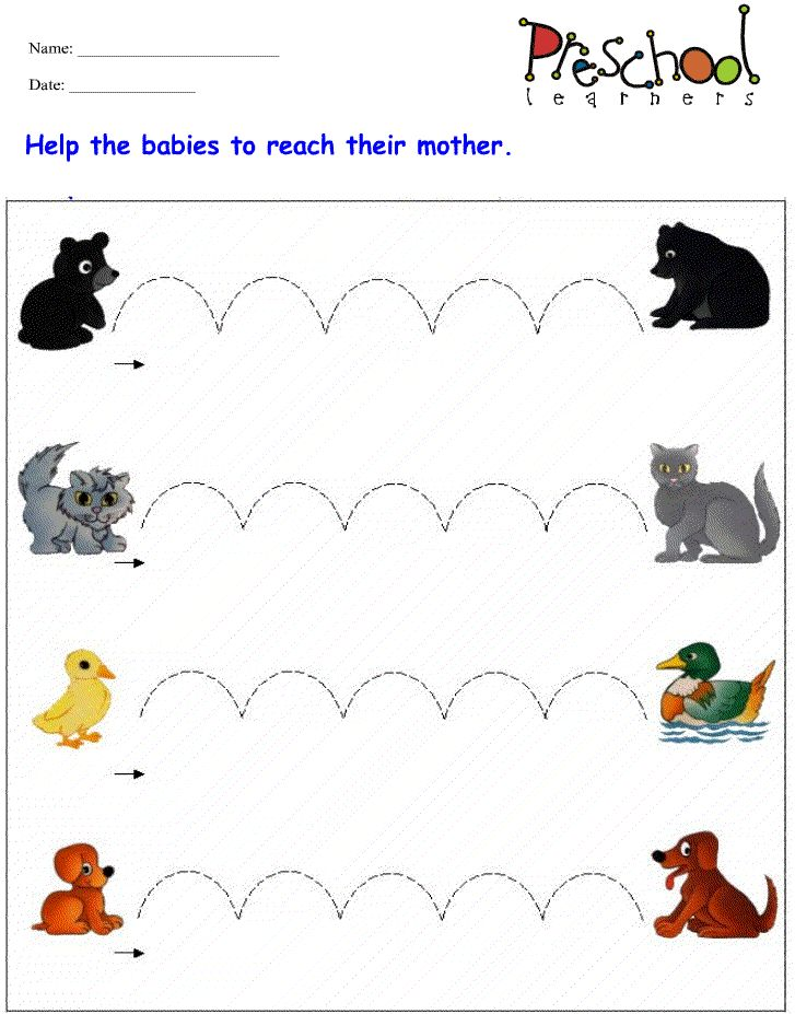 1000 Images About Pre Writing Printables On Pinterest