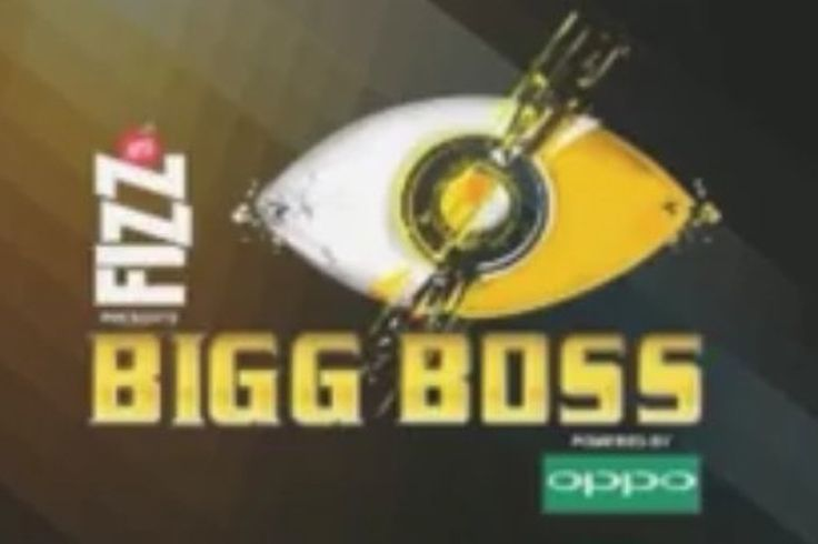 Exclusive: #BB11: The logo for 'Bigg Boss Season 11' gets REVEALED!  http://tellygossips.me/exclusive-bb11-logo-bigg-boss-season-11-gets-revealed/