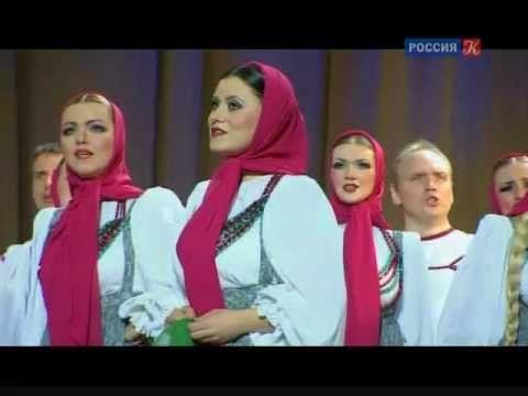 По диким степям забайкалья Xор им. Пятницкого Pyatnitsky Choir - YouTube
