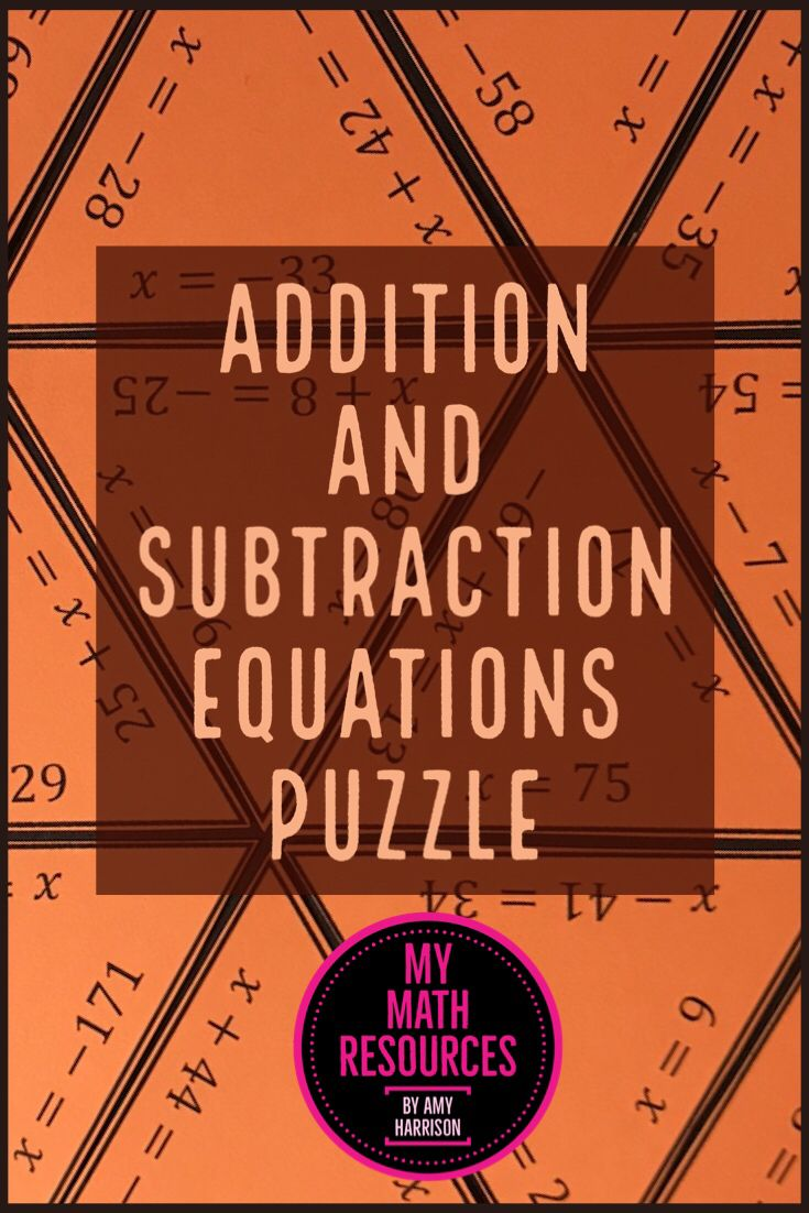 Solving Addition And Subtraction Equations Puzzle By Amy Harrison Addition And Subtraction Middle School Math Teacher Subtraction Solving equations adding and