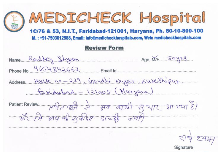 Patient Review (Mr. Radhey Shyam)