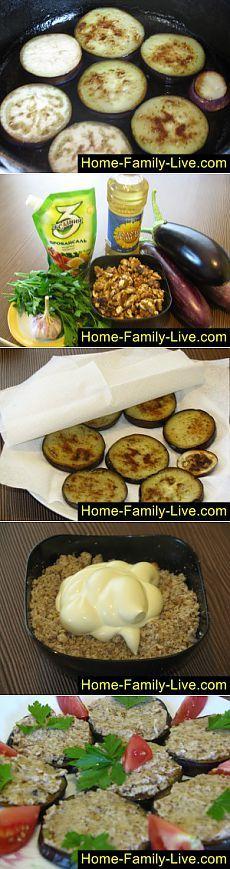 Кулинарные рецепты Баклажаны с грецкими орехами - пошаговый фоторецепт - закуска из бакла